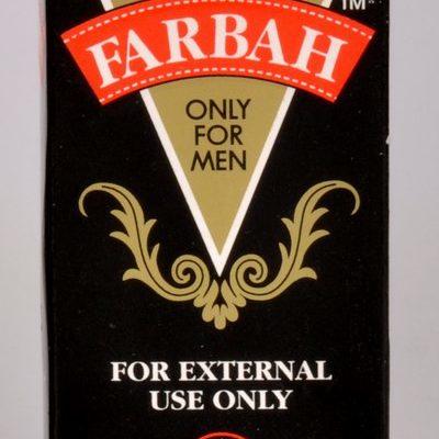 Farbah oil