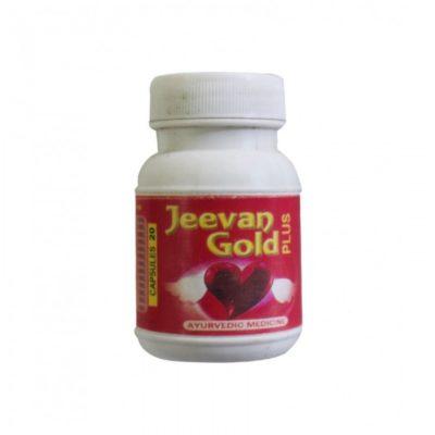 Jeevan Gold Capsules