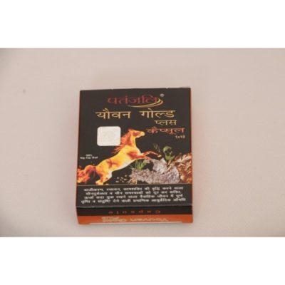 Patanjali Youvan Gold Plus Capsules